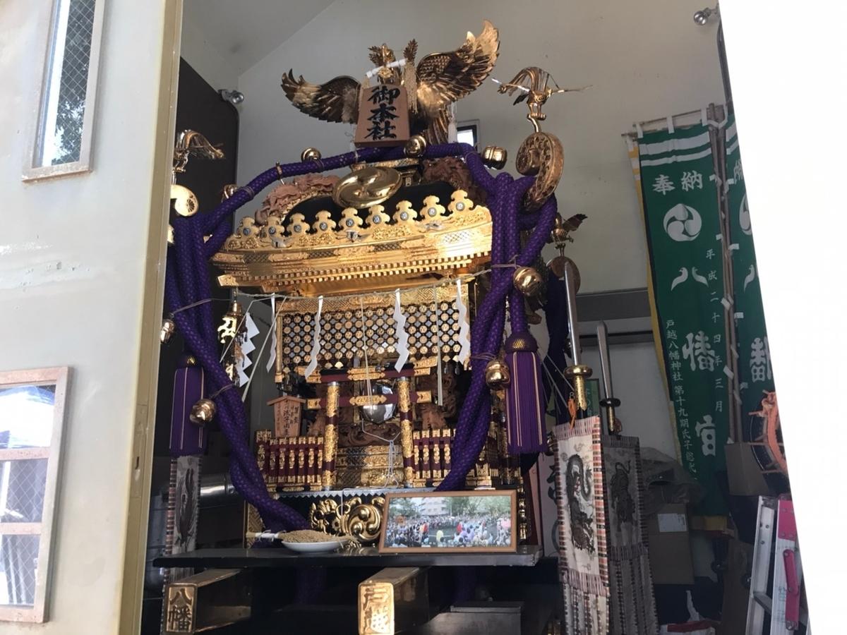 戸越八幡神社 お神輿