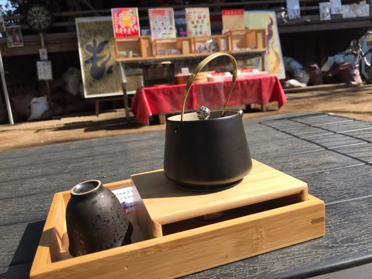 戸越八幡神社 お茶