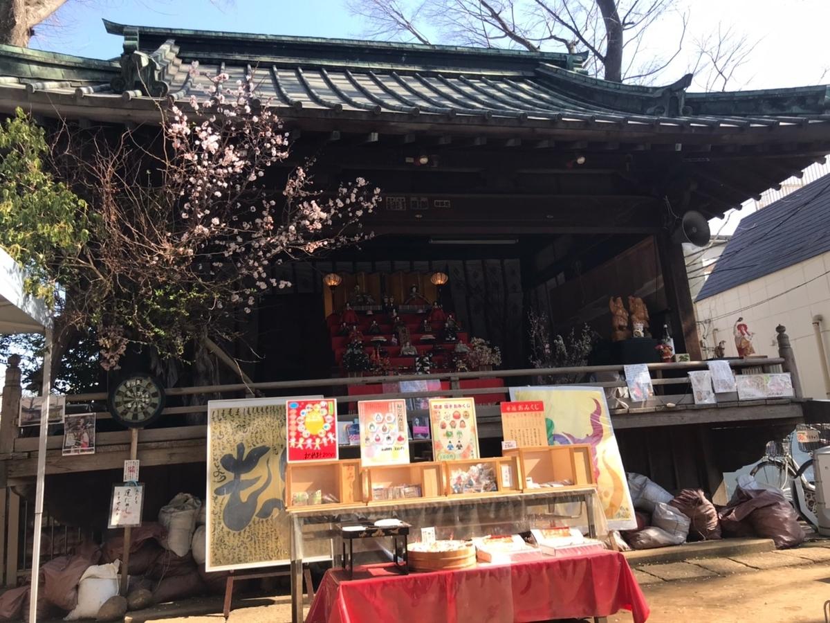 戸越八幡神社 ひな祭り