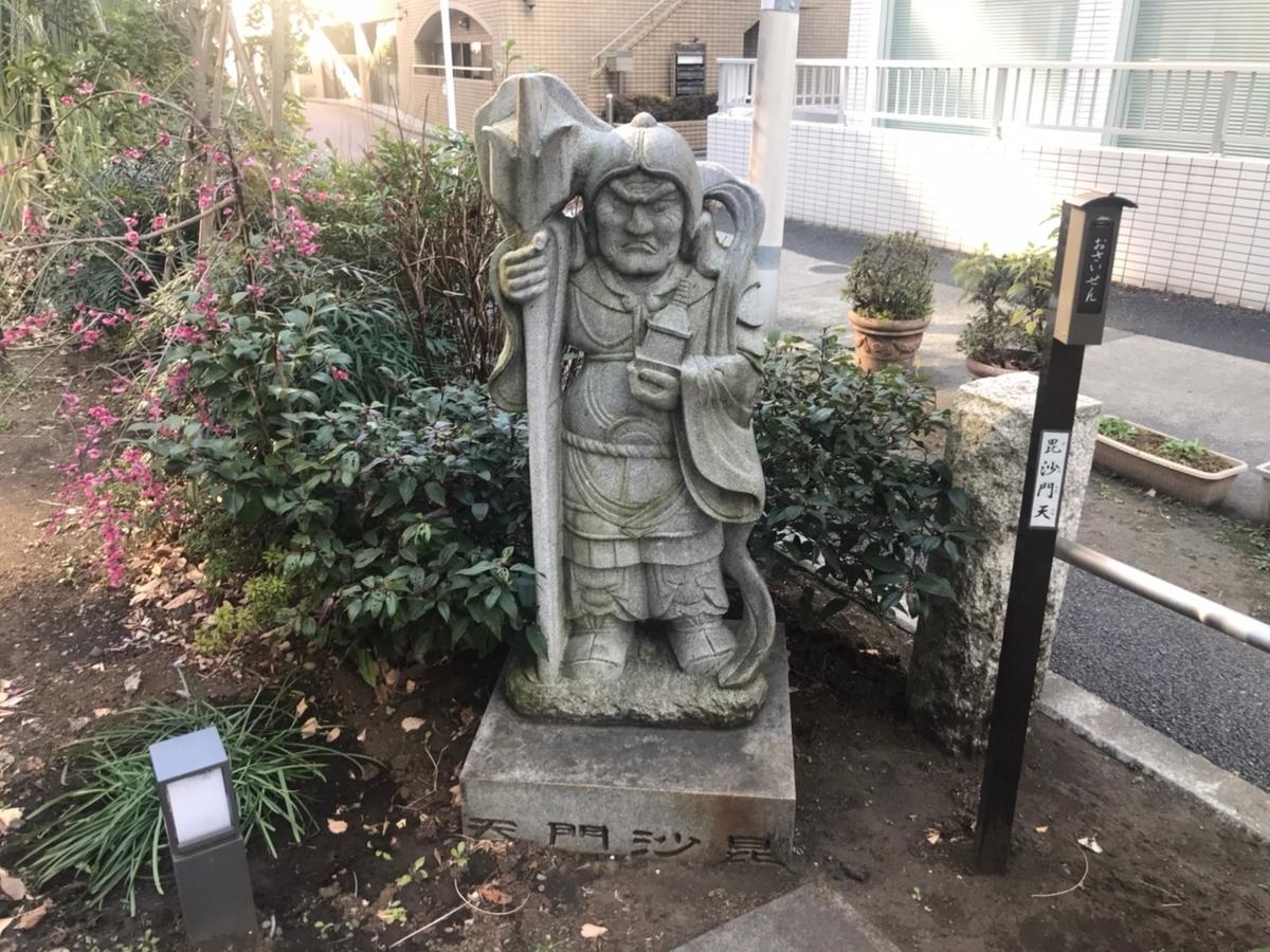 成子天神社の七福神:毘沙門天