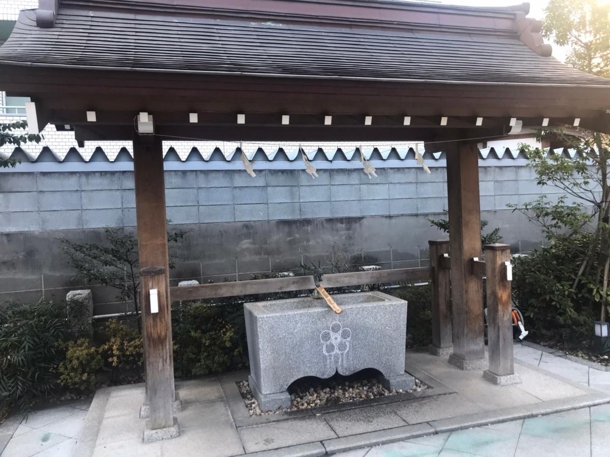 成子天神社の手水舎(てみずや)