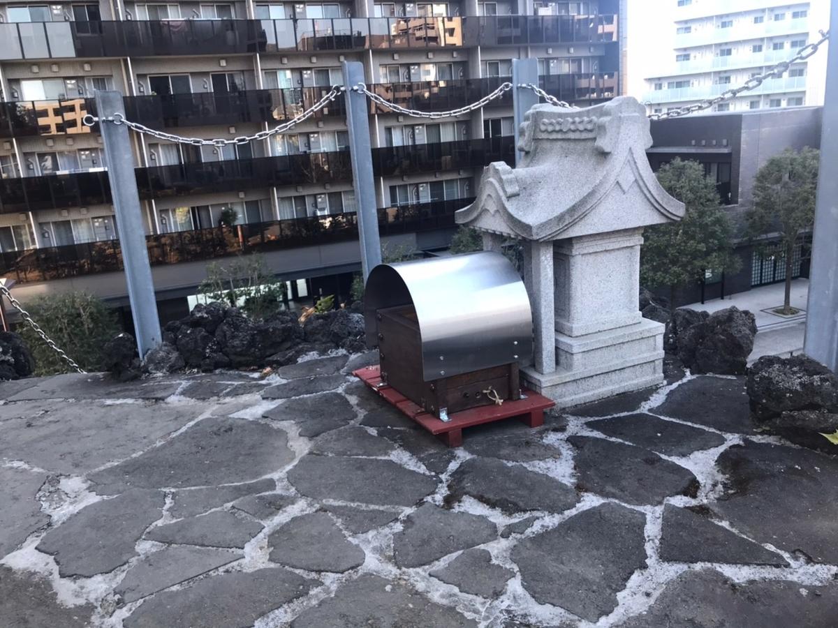 成子天神社:成子富士 山頂