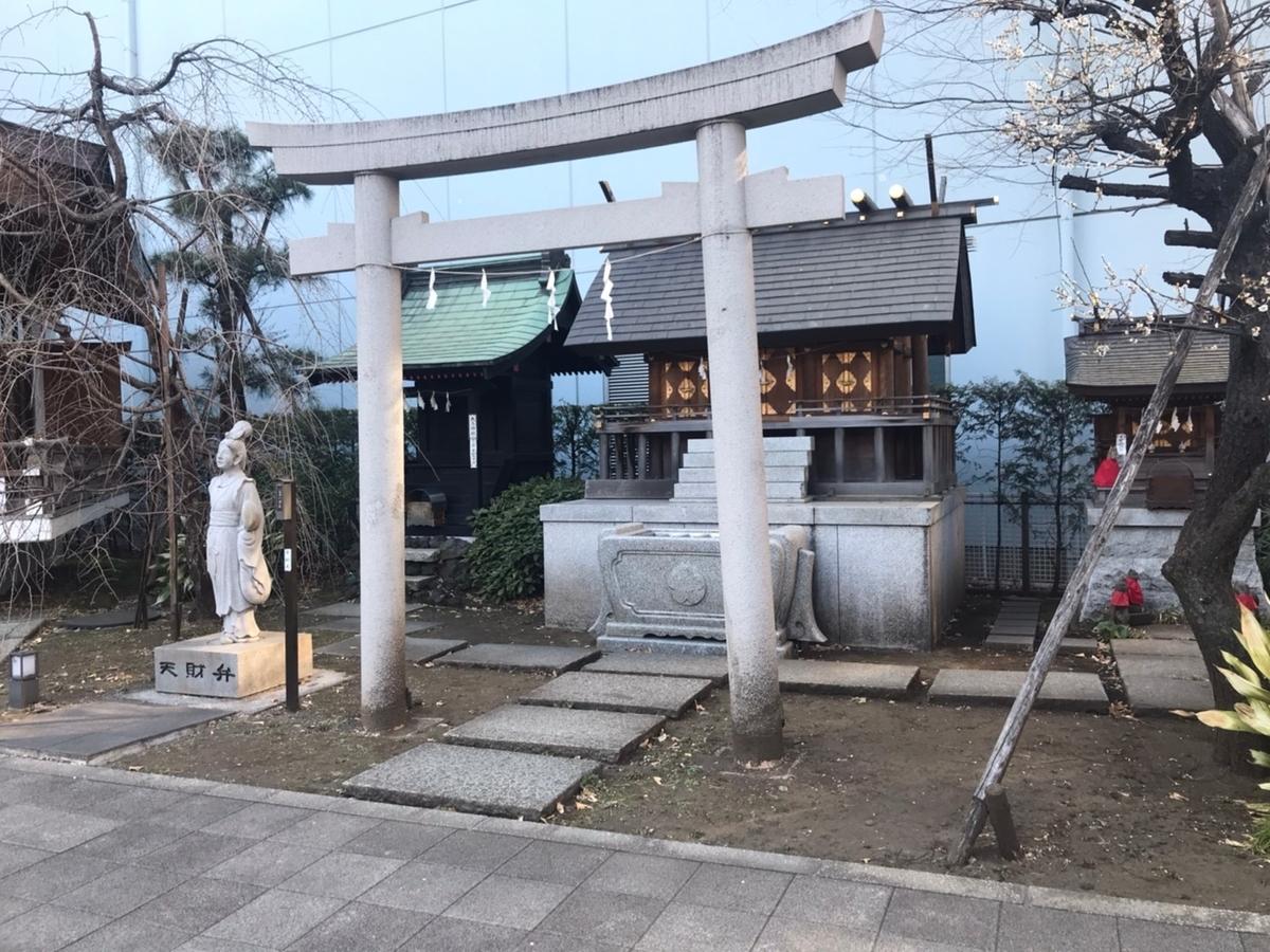 成子天神社の摂社