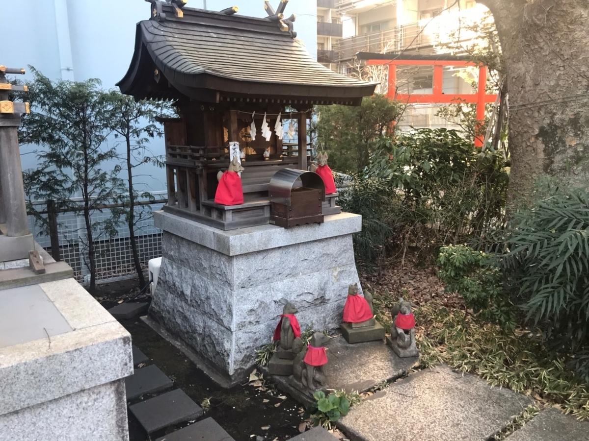 成子天神社の摂社 稲荷神社