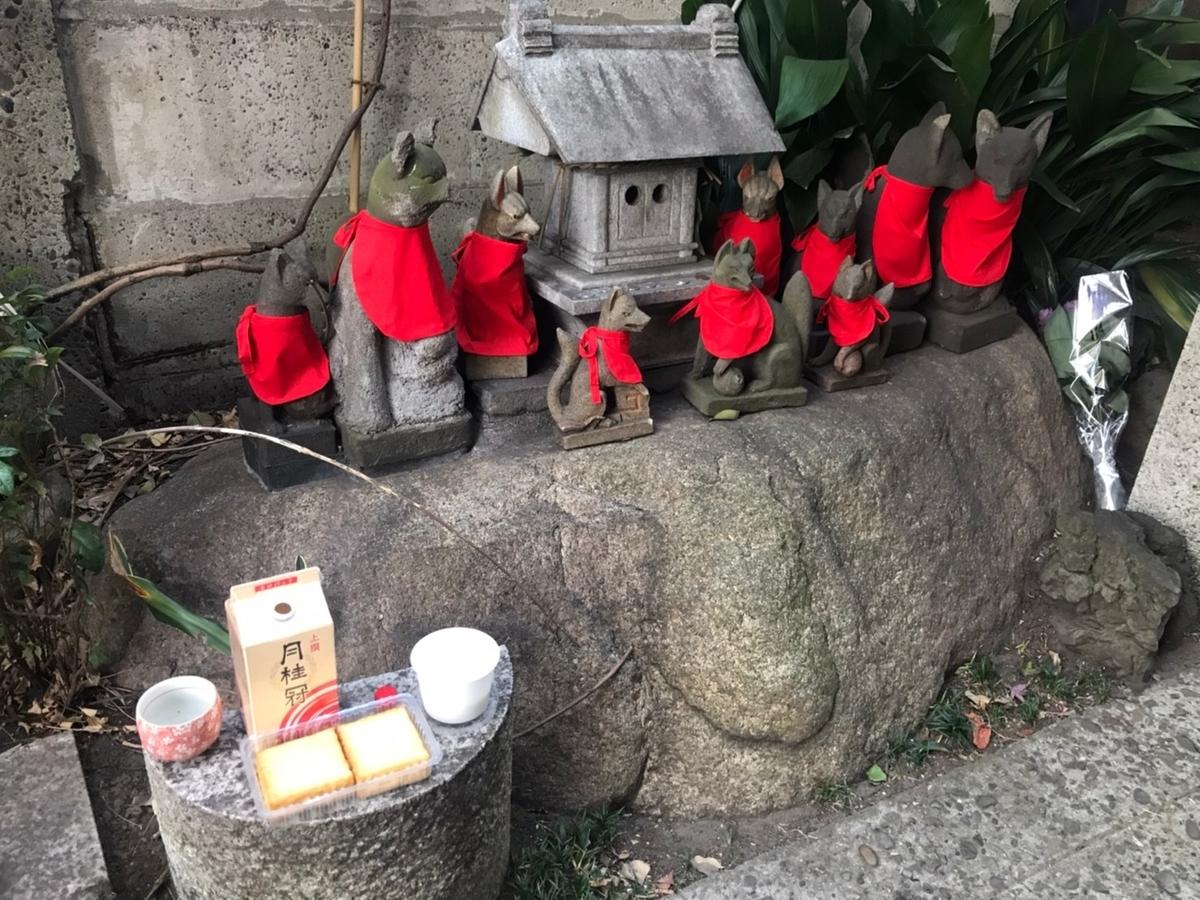 築地 波除稲荷神社の摂社 稲荷神社