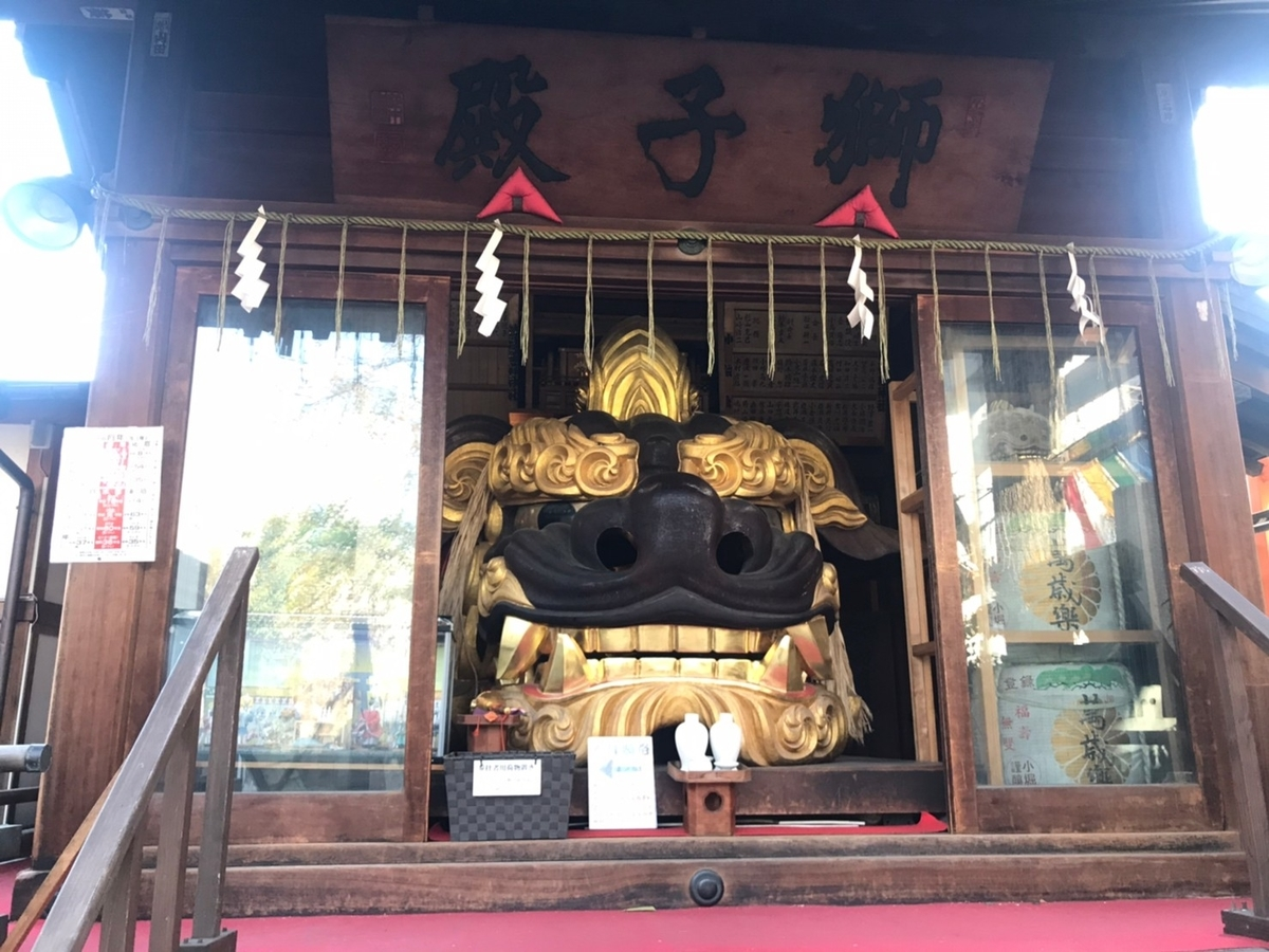 築地 波除稲荷神社の獅子殿