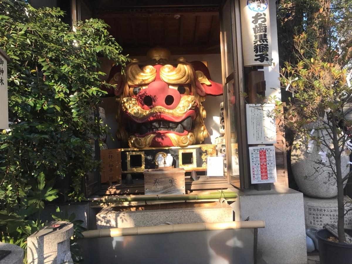 築地 波除稲荷神社のお歯黒獅子