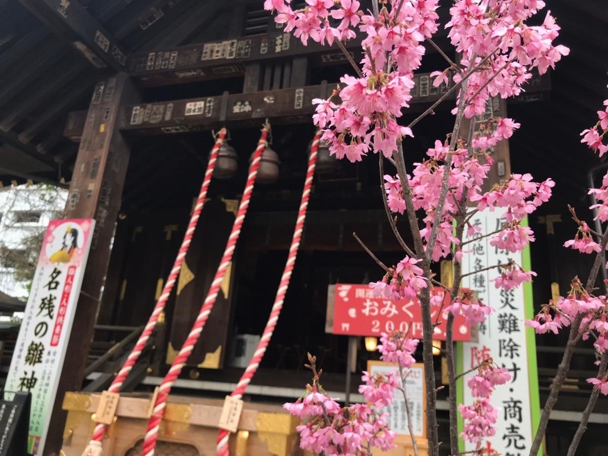 波除稲荷神社