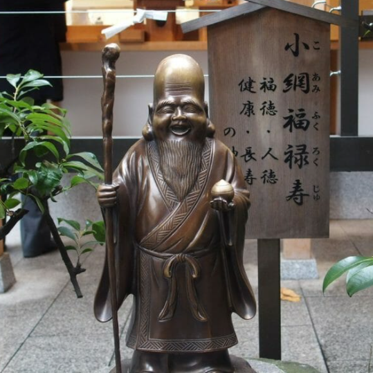 小網神社 福禄寿像