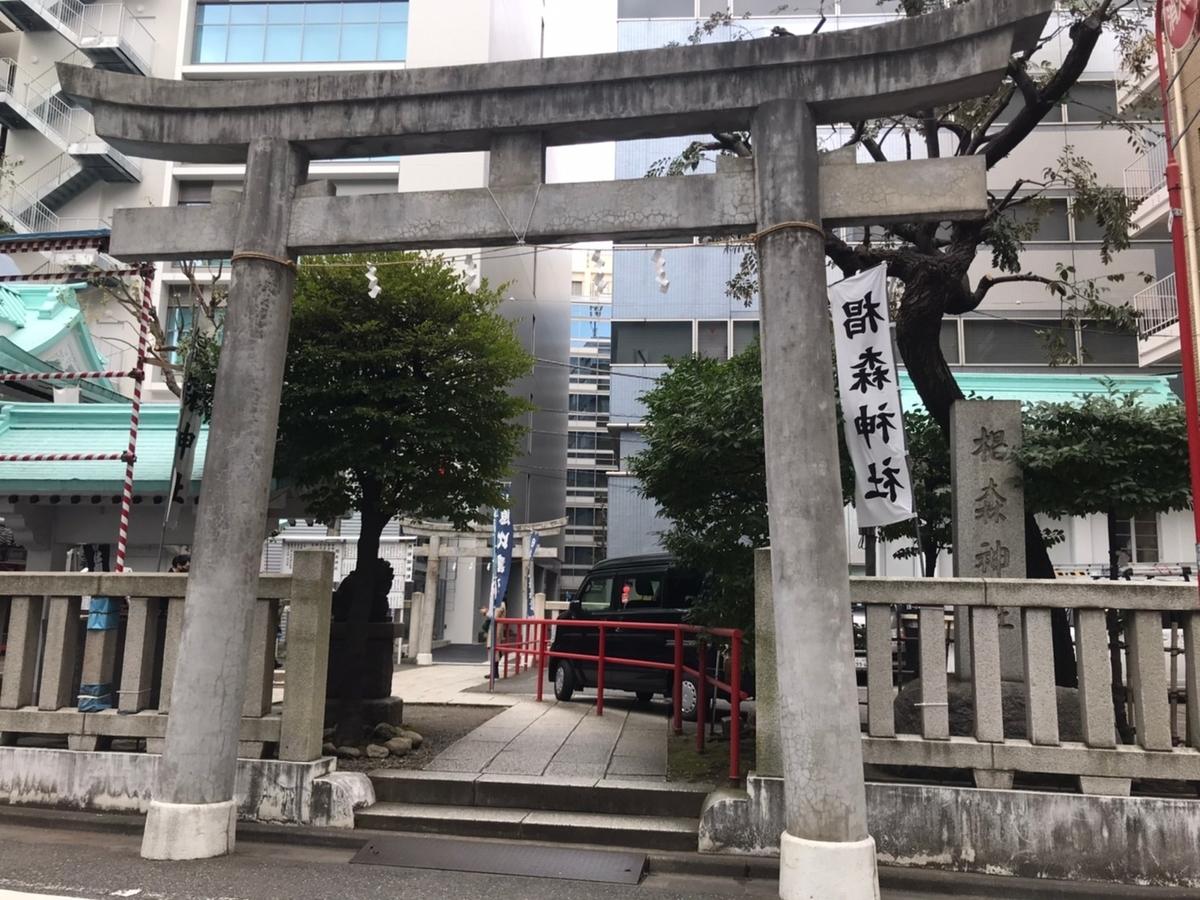 椙森神社の鳥居