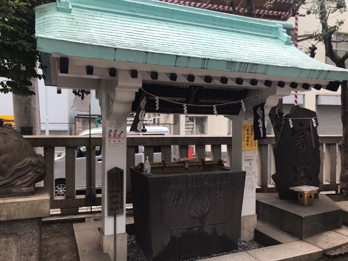 椙森神社の手水舎(てみずや)
