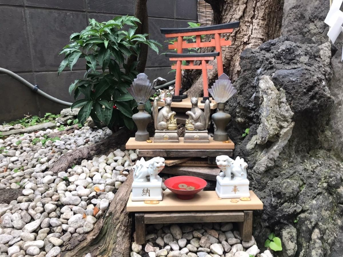 末廣神社の摂社 稲荷神社