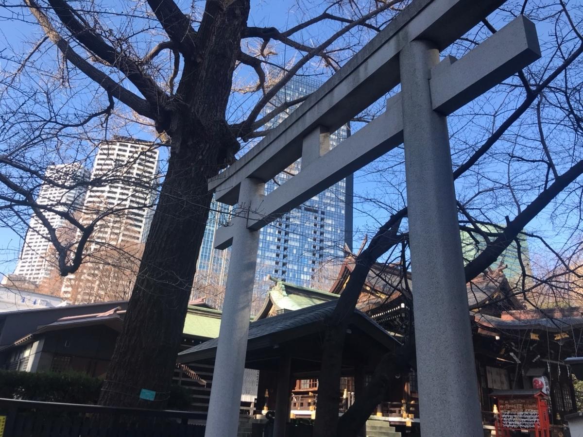 新宿十二社熊野神社の鳥居