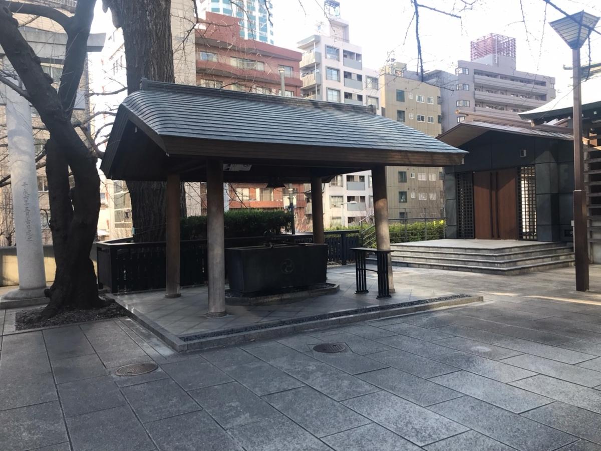 新宿十二社熊野神社の手水舎(てみずや)