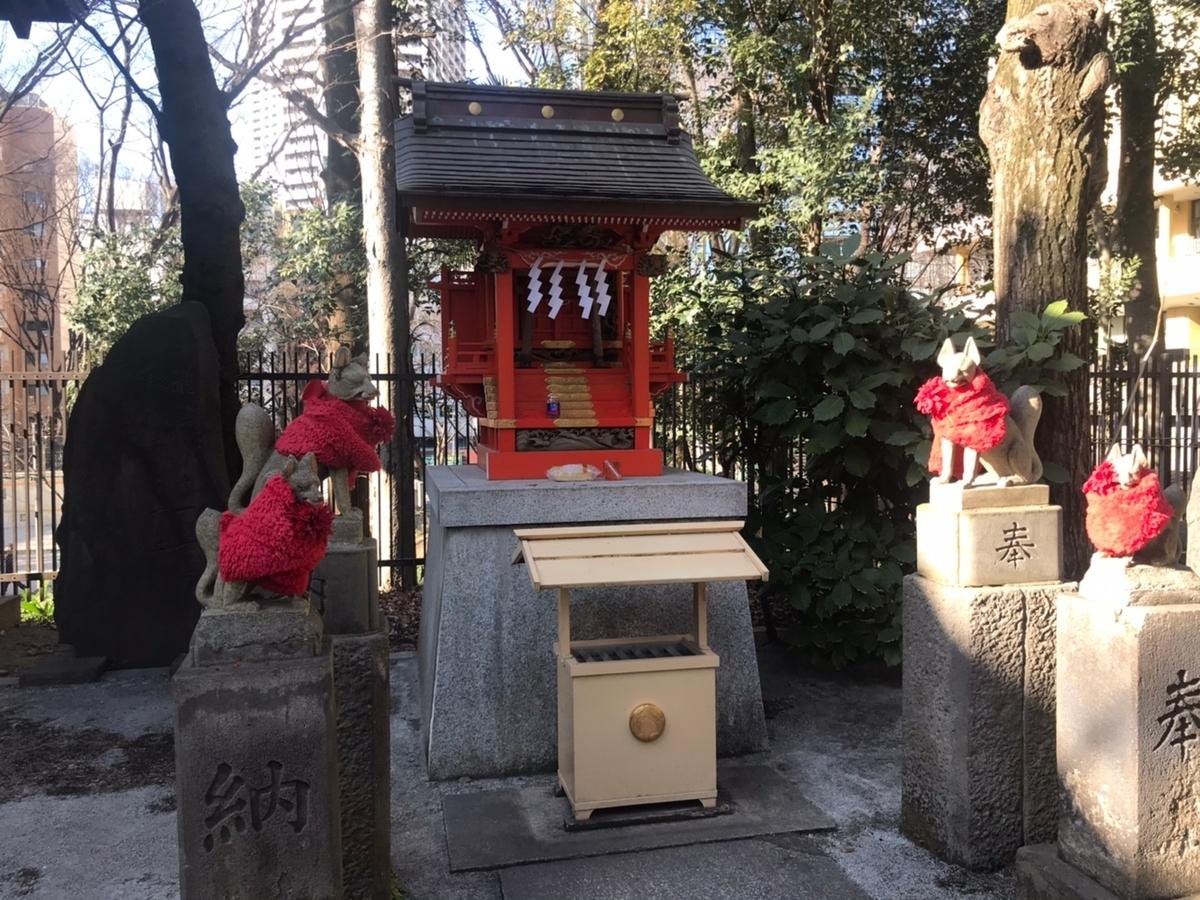 新宿十二社熊野神社の末社 大鳥三社 稲荷神社