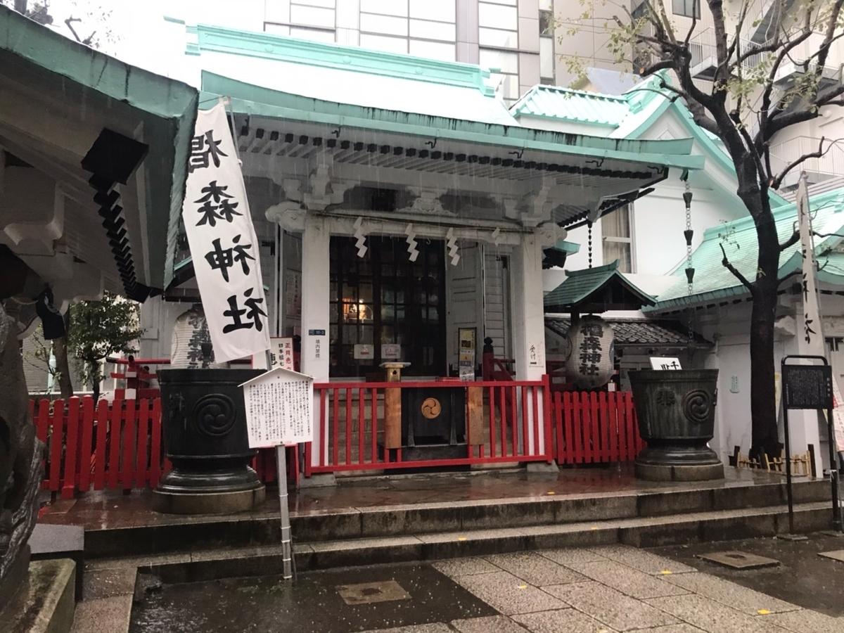 椙森神社 2021年3月13日の参拝はあいにくの雨でした。