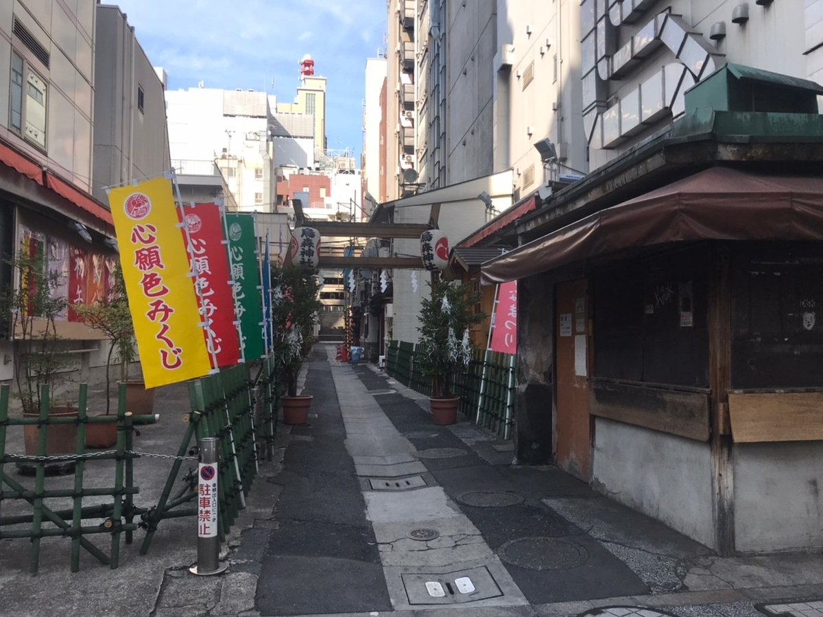烏森神社の参道