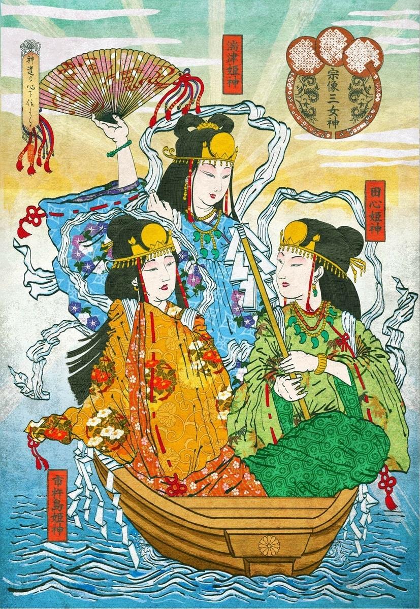 宗像三女神(出典:八百万の神オラクルカード)