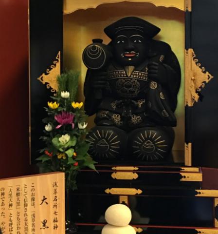 浅草寺 (東京都台東区)