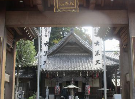大円寺 (東京都目黒区)