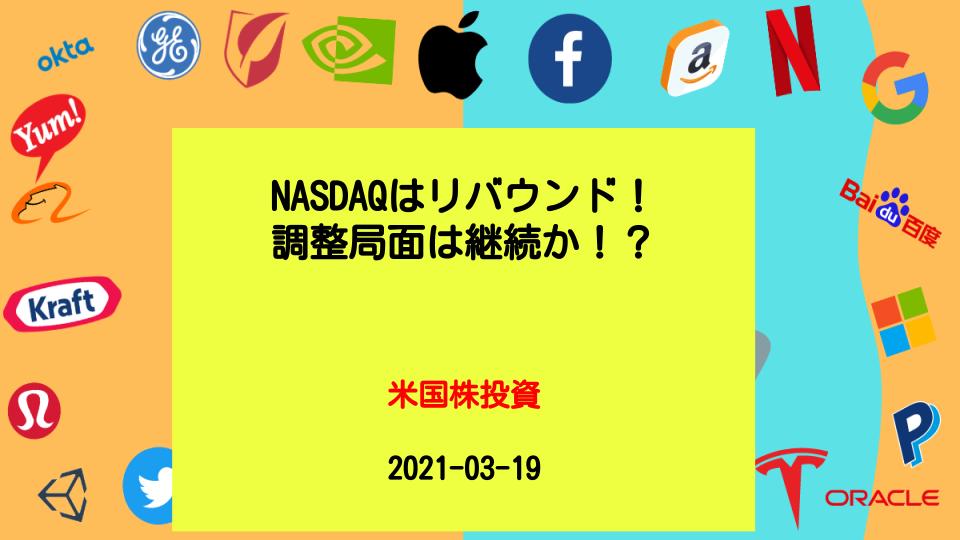 f:id:umihiroya:20210320112330p:plain
