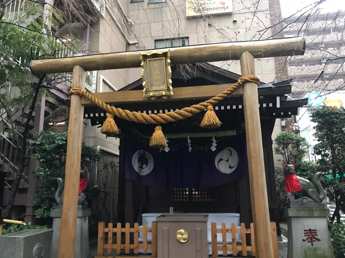 茶ノ木神社の鳥居