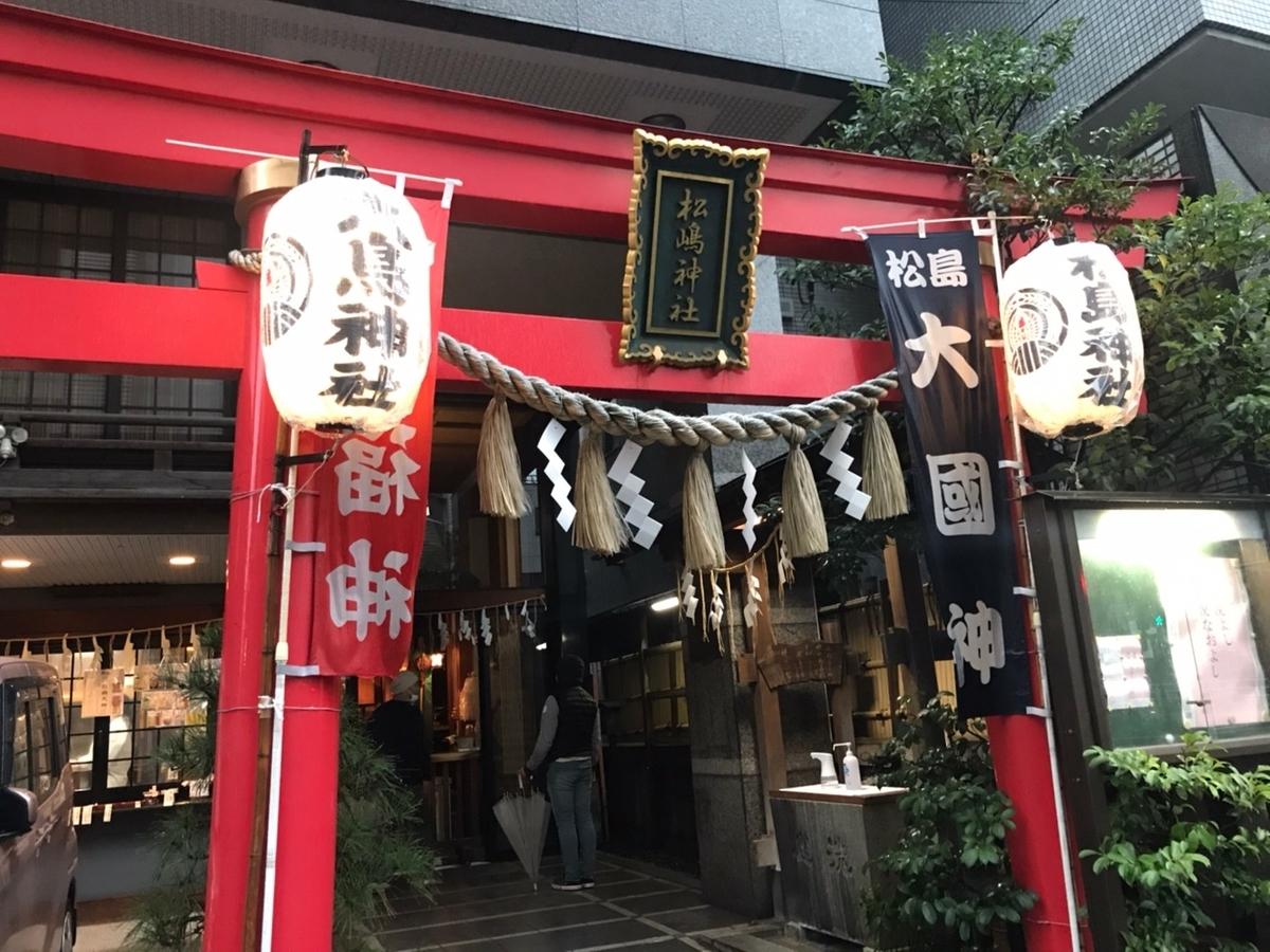 日本橋 松島神社の鳥居
