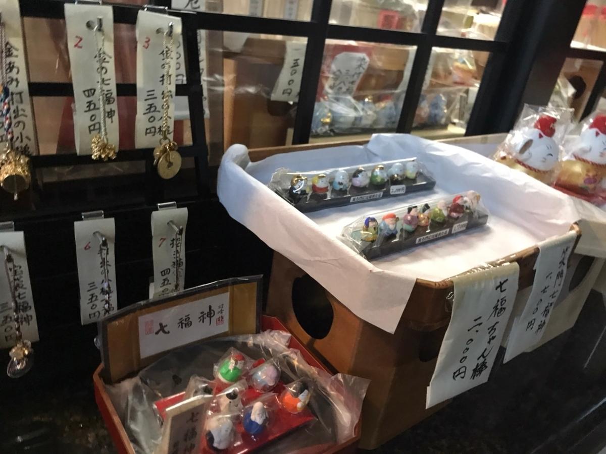 日本橋 松島神社のお守りなど