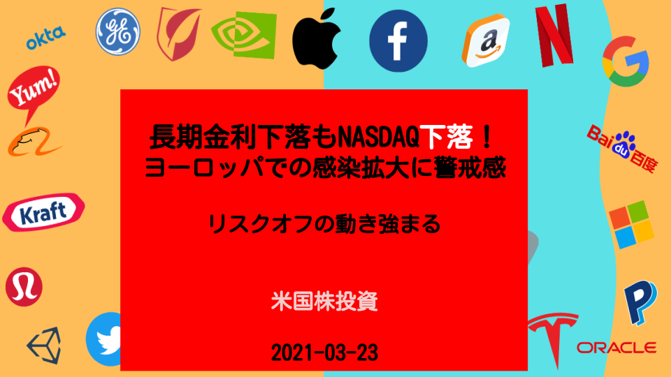 f:id:umihiroya:20210324091508p:plain