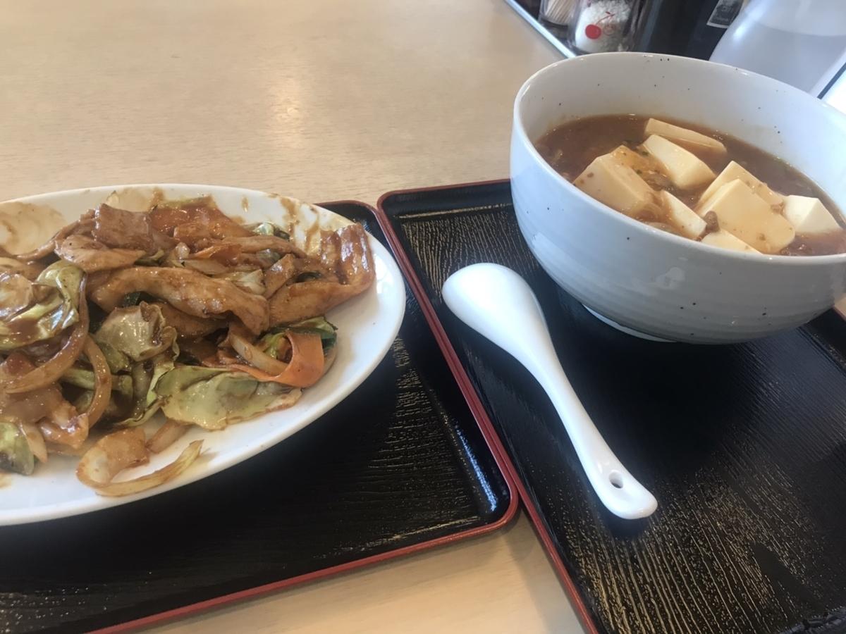 麻婆豆腐とスタミナ焼き @サウナセンター