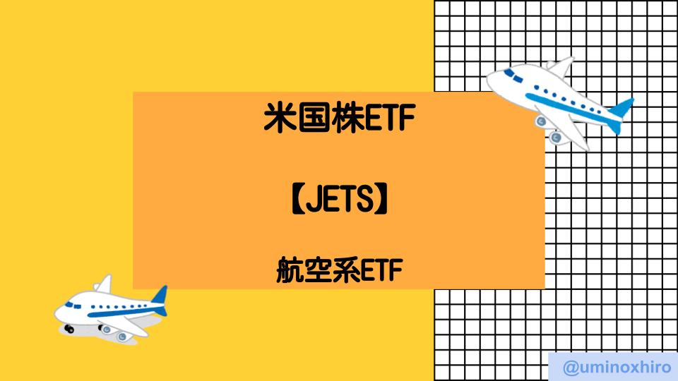 f:id:umihiroya:20210404005636p:plain