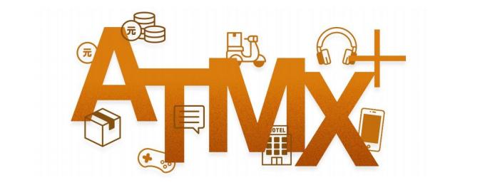 iFreeNEXT ATMX+ 大和アセットマネジメント