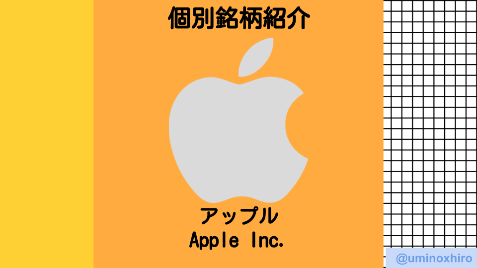 f:id:umihiroya:20210406235606p:plain