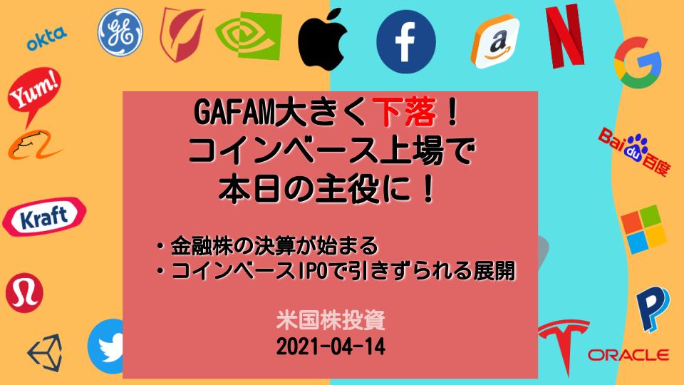 f:id:umihiroya:20210415091743p:plain