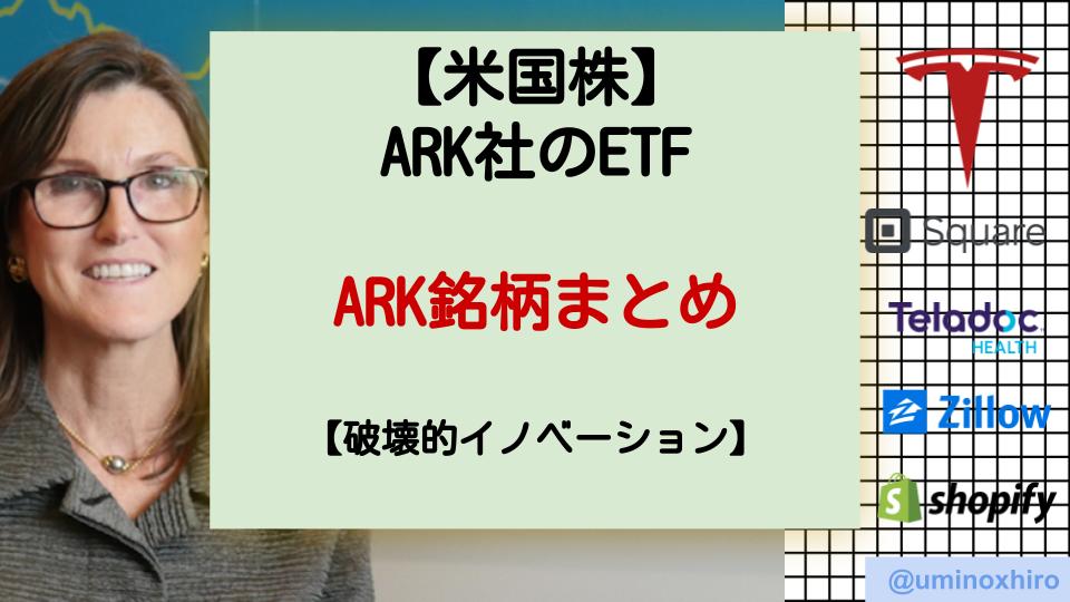 f:id:umihiroya:20210419011354p:plain
