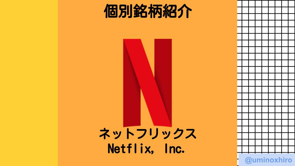 f:id:umihiroya:20210421002144p:plain