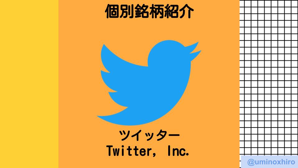 f:id:umihiroya:20210428230437p:plain