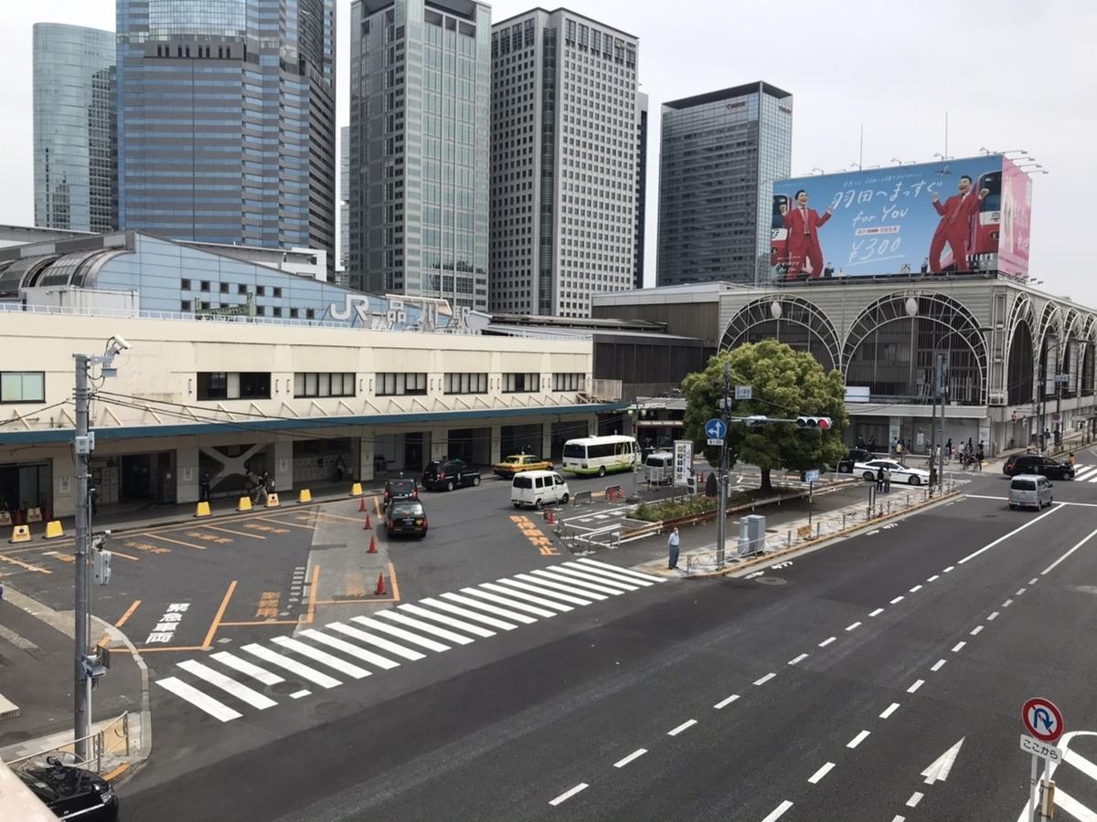 品川駅高輪口