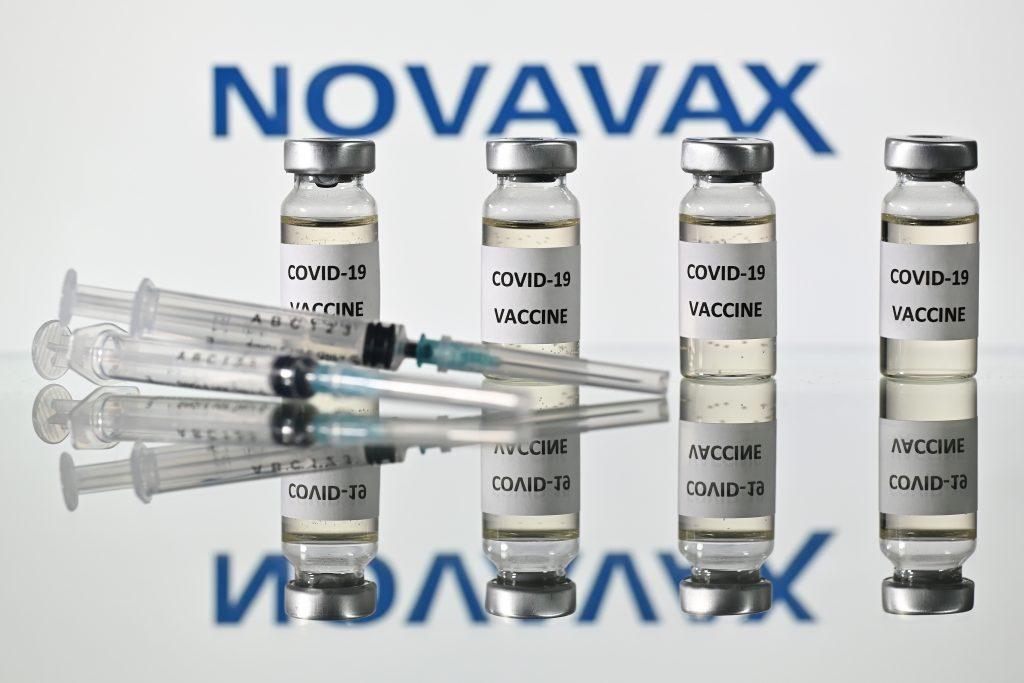 ノババックス【NVAX】