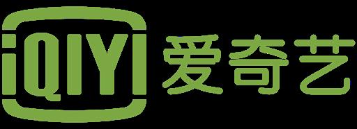 iQIYI(愛奇芸 アイチーイー)【IQ】
