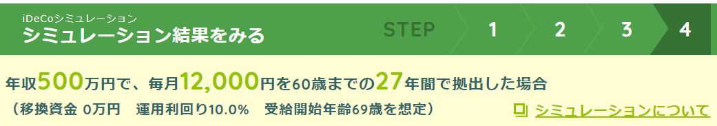f:id:umihiroya:20210530001720p:plain