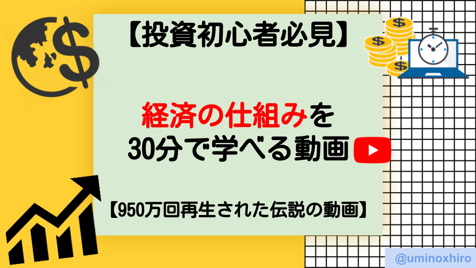 f:id:umihiroya:20210610225645p:plain