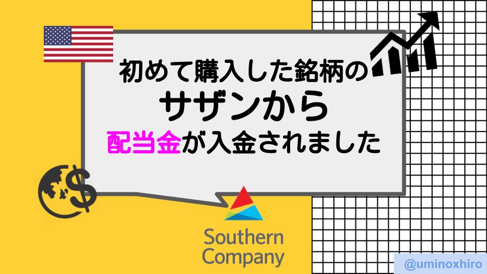 f:id:umihiroya:20210626223648p:plain