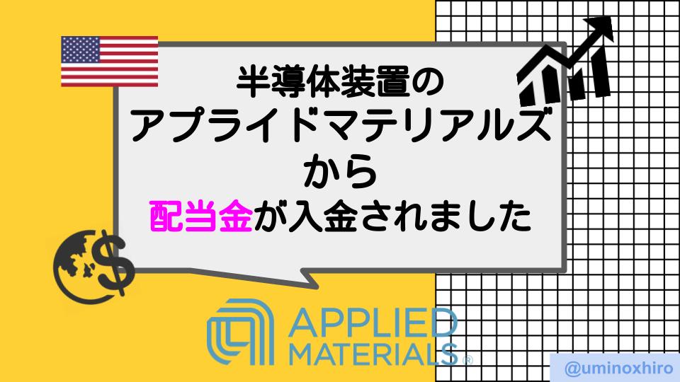f:id:umihiroya:20210627223558p:plain