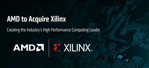 ザイリンクス【XLNX】