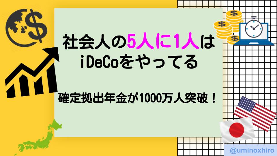 f:id:umihiroya:20210704004400p:plain
