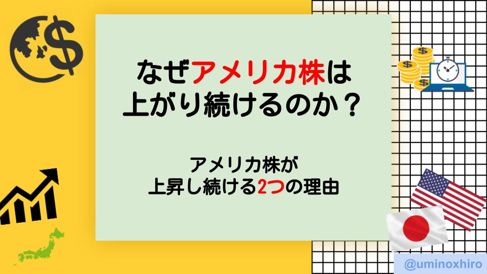 f:id:umihiroya:20210913154258p:plain