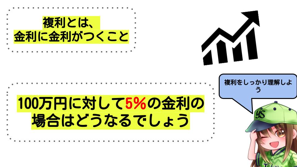 f:id:umihiroya:20210914220353p:plain