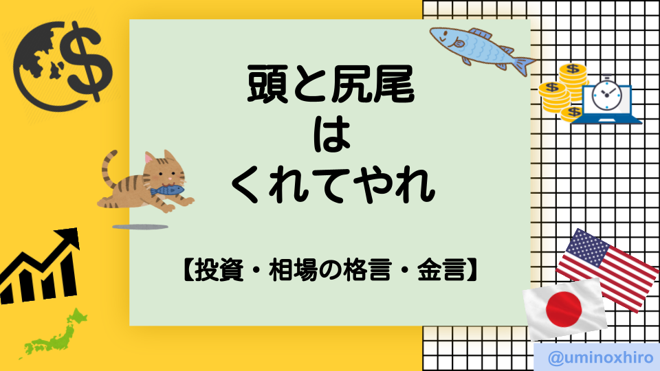 f:id:umihiroya:20210924204538p:plain
