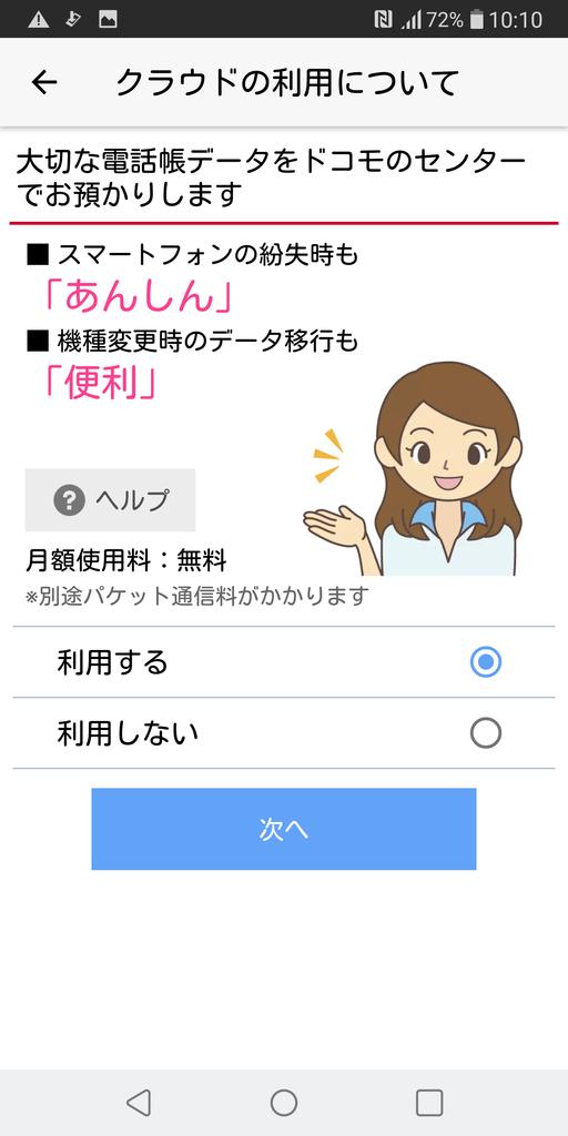 f:id:umikaki:20180906112335p:plain